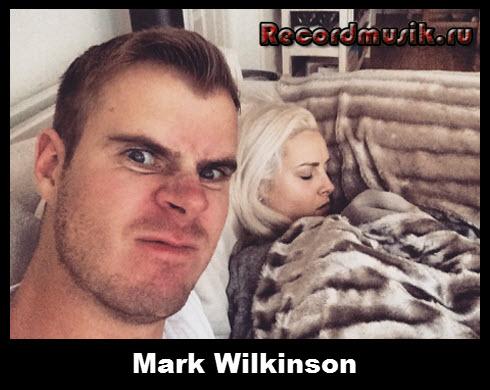 Марк Вилкинсон