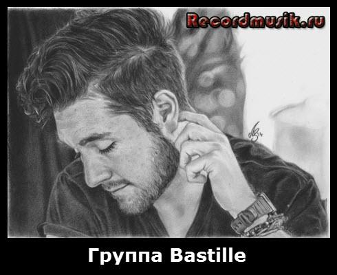 Группа Bastille