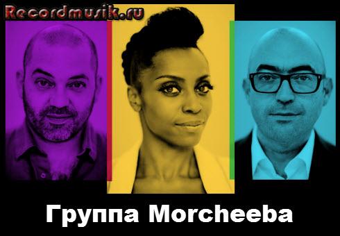 Группа Morcheeba