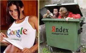 Социальный опрос - Google или Яндекс