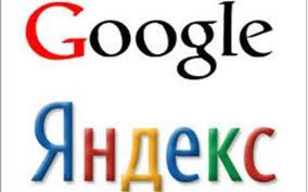 Яндекс или Google, Социальный опрос