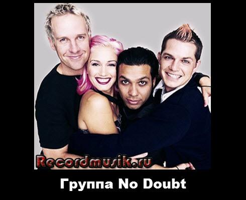 Группа No Doubt
