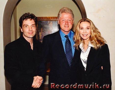 Richard Marx с президентом Клинтоном и женой