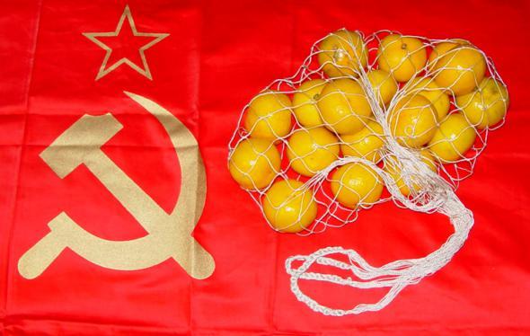 СССР - знаменитая авоська с мандаринами