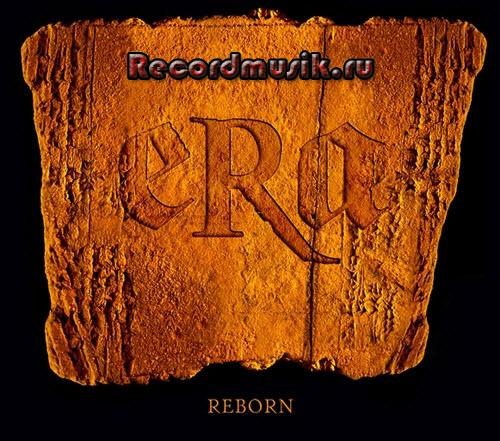 Группа Эра - альбом Reborn