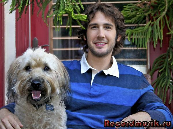 Josh Groban с собакой