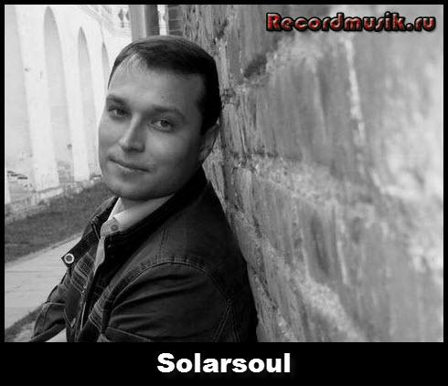 Solarsoul - Игорь
