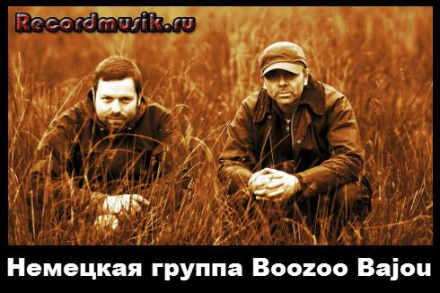 Группа Boozoo Bajou
