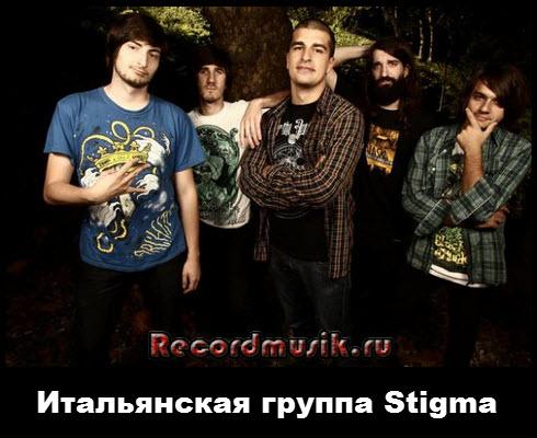 Итальянская группа Stigma