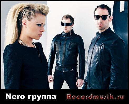 Nero группа