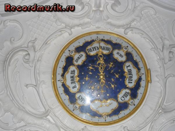 Отпуск в Санкт-Петербурге - Екатерининский дворец, погодные часы