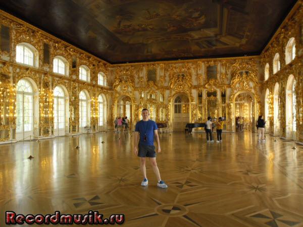 Отпуск в Санкт-Петербурге - Екатерининский дворец, приемная комната