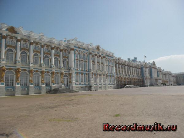 Отпуск в Санкт-Петербурге - Екатерининский дворец
