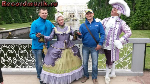 Отпуск в Санкт-Петербурге - Петергоф, местные жители