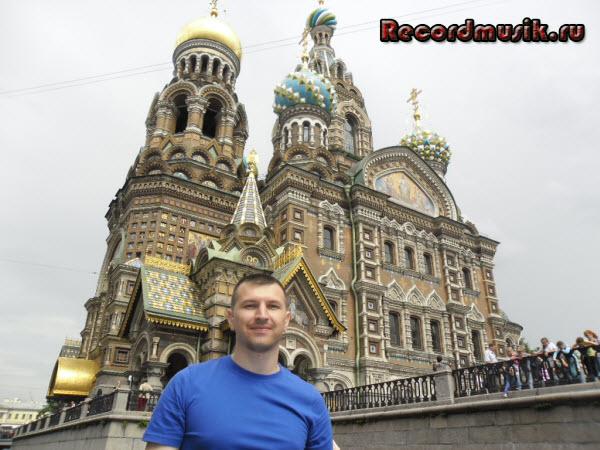 Отпуск в Санкт-Петербурге - Водная экскурсия, собор Спас на крови