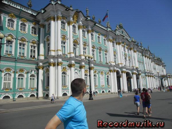Отпуск в Санкт-Петербурге - Зимний дворец Петра, Эрмитаж