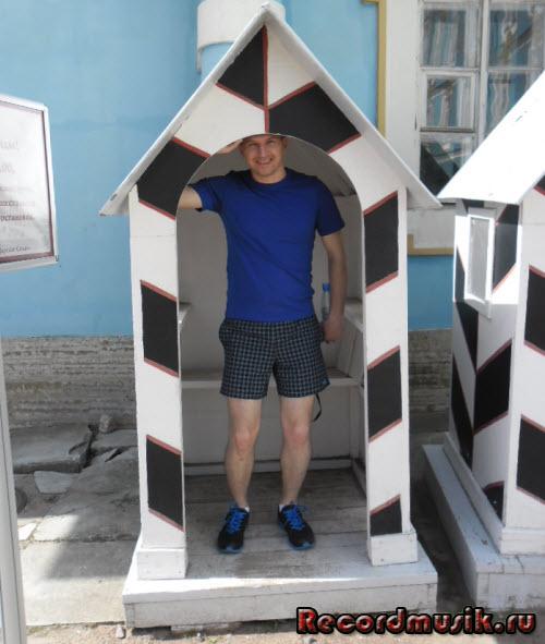 Отпуск в Санкт-Петербурге - г. Пушкин пост охраны