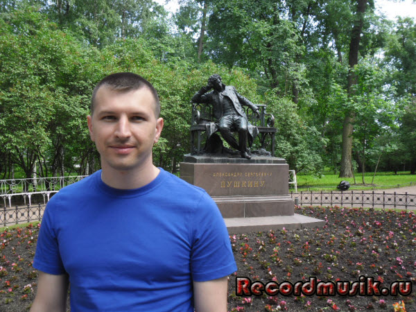 Отпуск в Санкт-Петербурге - памятник Пушкину