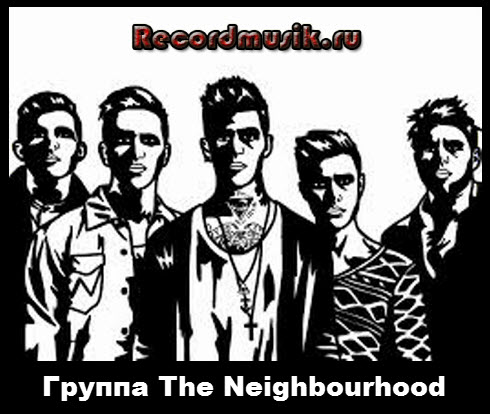 Группа The Neighbourhood