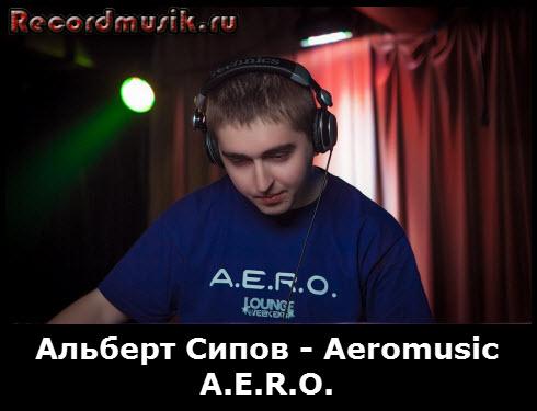 Альберт Сипов - Aeromusik, A.E.R.O.