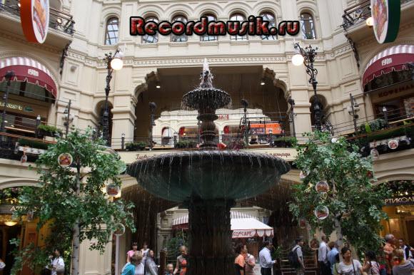 Отдых в Москве и Подмосковье - ГУМ, фонтан