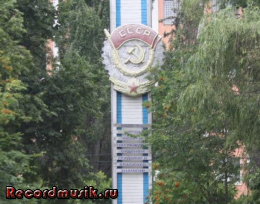 Отдых в Москве и Подмосковье - Калуга, орден красного знамени