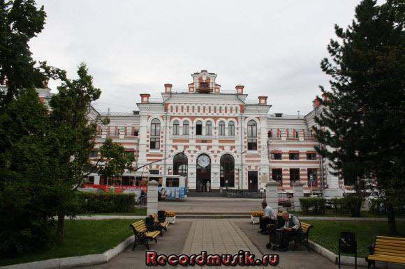 Отдых в Москве и Подмосковье - Калуга, жд вокзал
