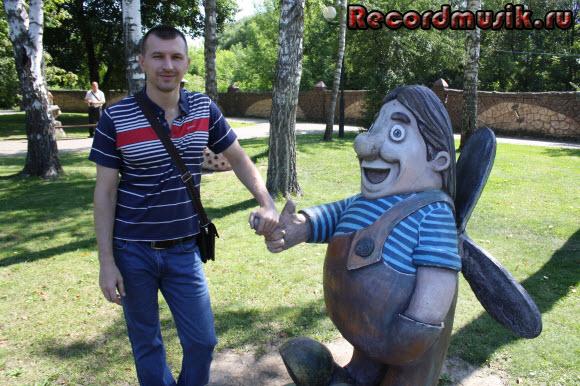 Отдых в Москве и Подмосковье - Козельск, Карлсон