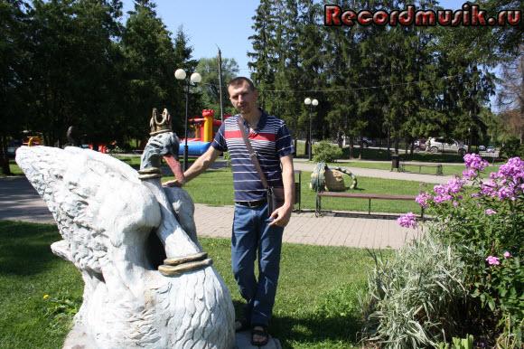 Отдых в Москве и Подмосковье - Козельск, Царевна лебедь