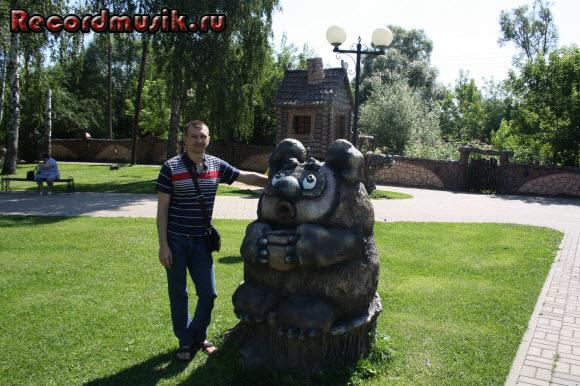 Отдых в Москве и Подмосковье - Козельск, Виннипух