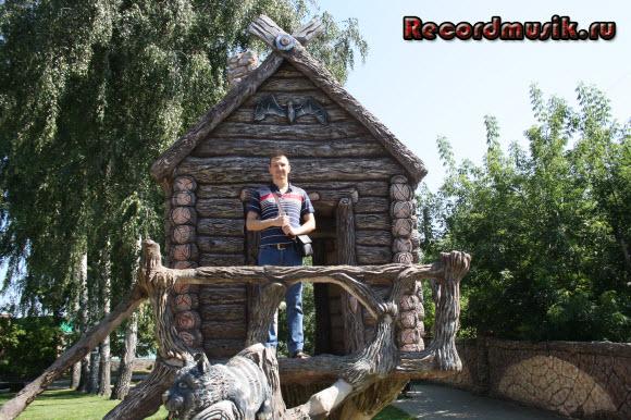 Отдых в Москве и Подмосковье - Козельск, избушка на курьих ножках