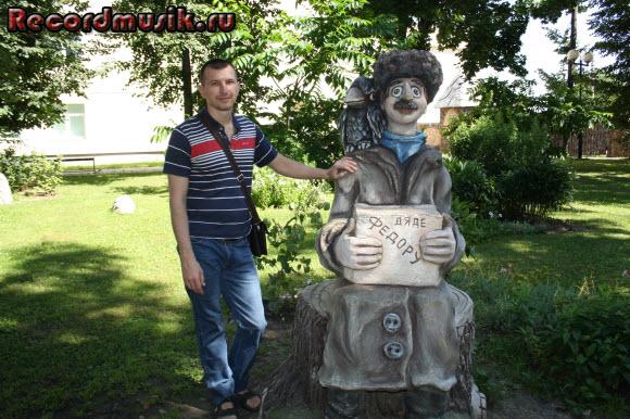 Отдых в Москве и Подмосковье - Козельск, парк, дяде Федору