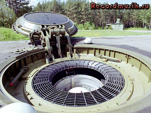 Отдых в Москве и Подмосковье - Козельск, ракетная дивизия, пусковая шахта