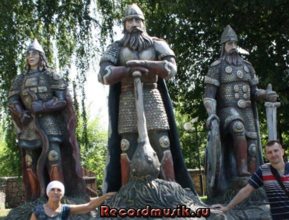 Отдых в Москве и Подмосковье - Козельск, три богатыря