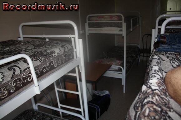 Отдых в Москве и Подмосковье - Оптина, дом паломника, койки