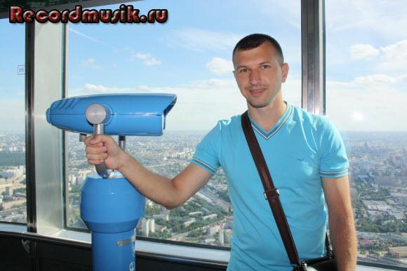 Отдых в Москве и Подмосковье - Останкино, оптика