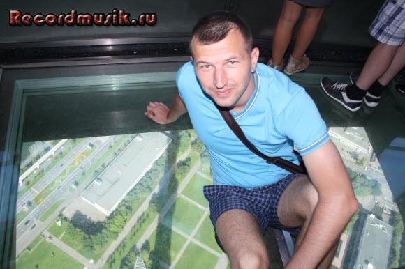 Отдых в Москве и Подмосковье - Останкино, прозрачный пол