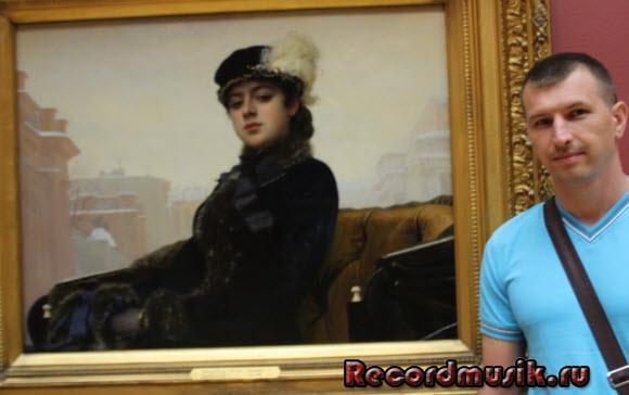Отдых в Москве и Подмосковье - Третьяковка, Крамской - Неизвестная