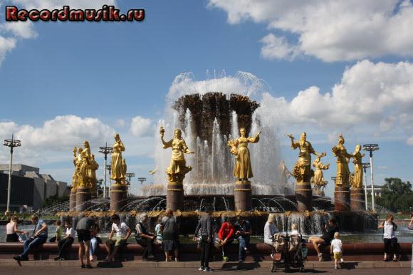 Отдых в Москве и Подмосковье - ВДНХ, фонтаны