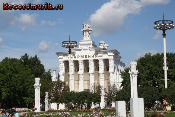 Отдых в Москве и Подмосковье - ВДНХ, павильон Армения