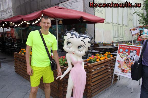 Отдых в Москве и Подмосковье - скульптура