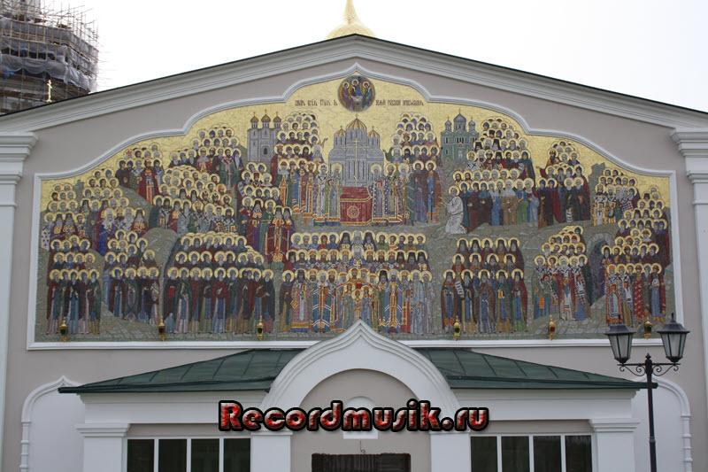 Мой отдых в Нижегородской области - дивеево, большая икона