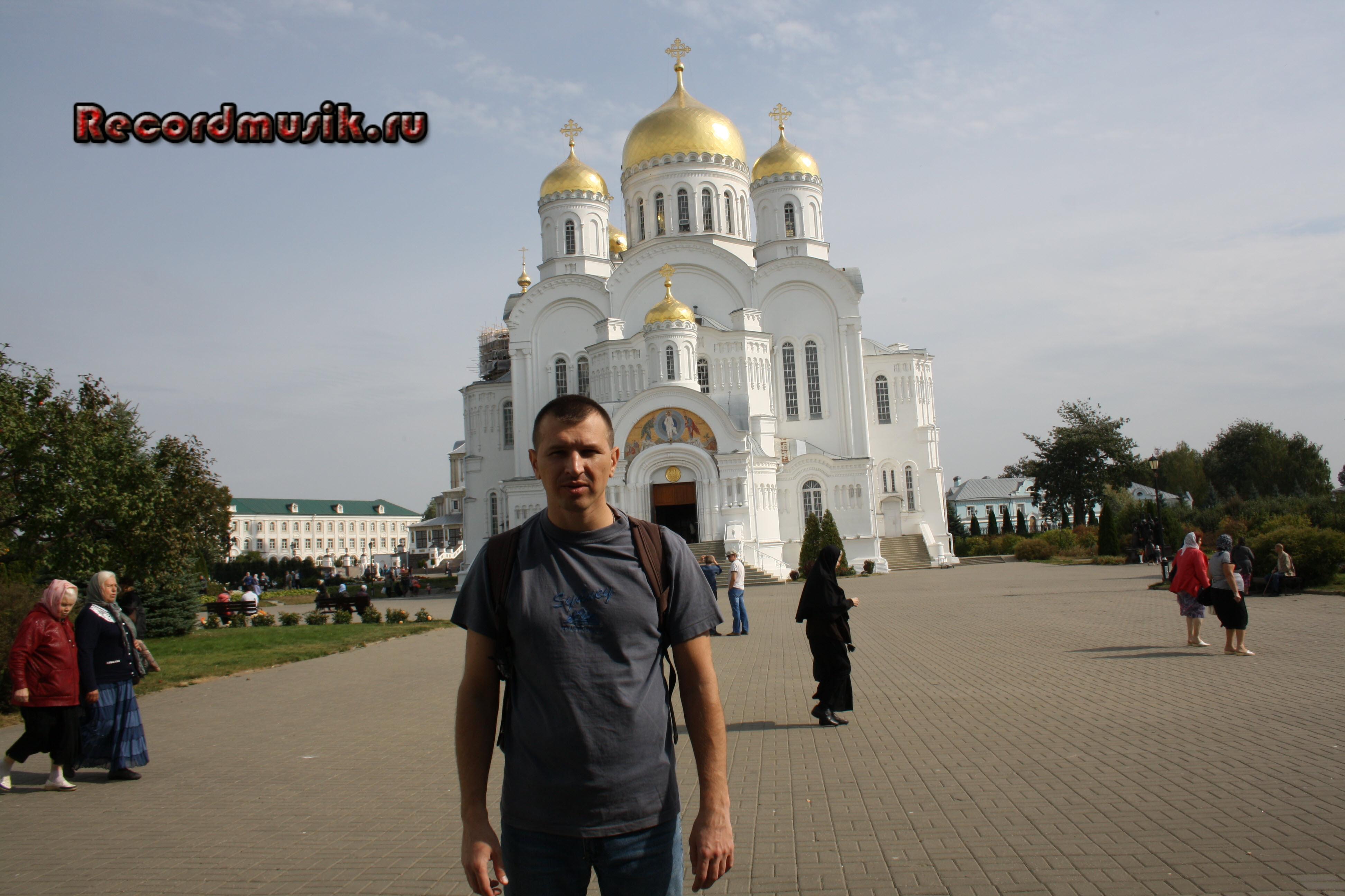 Мой отдых в Нижегородской области - дивеевский монастырь, храм