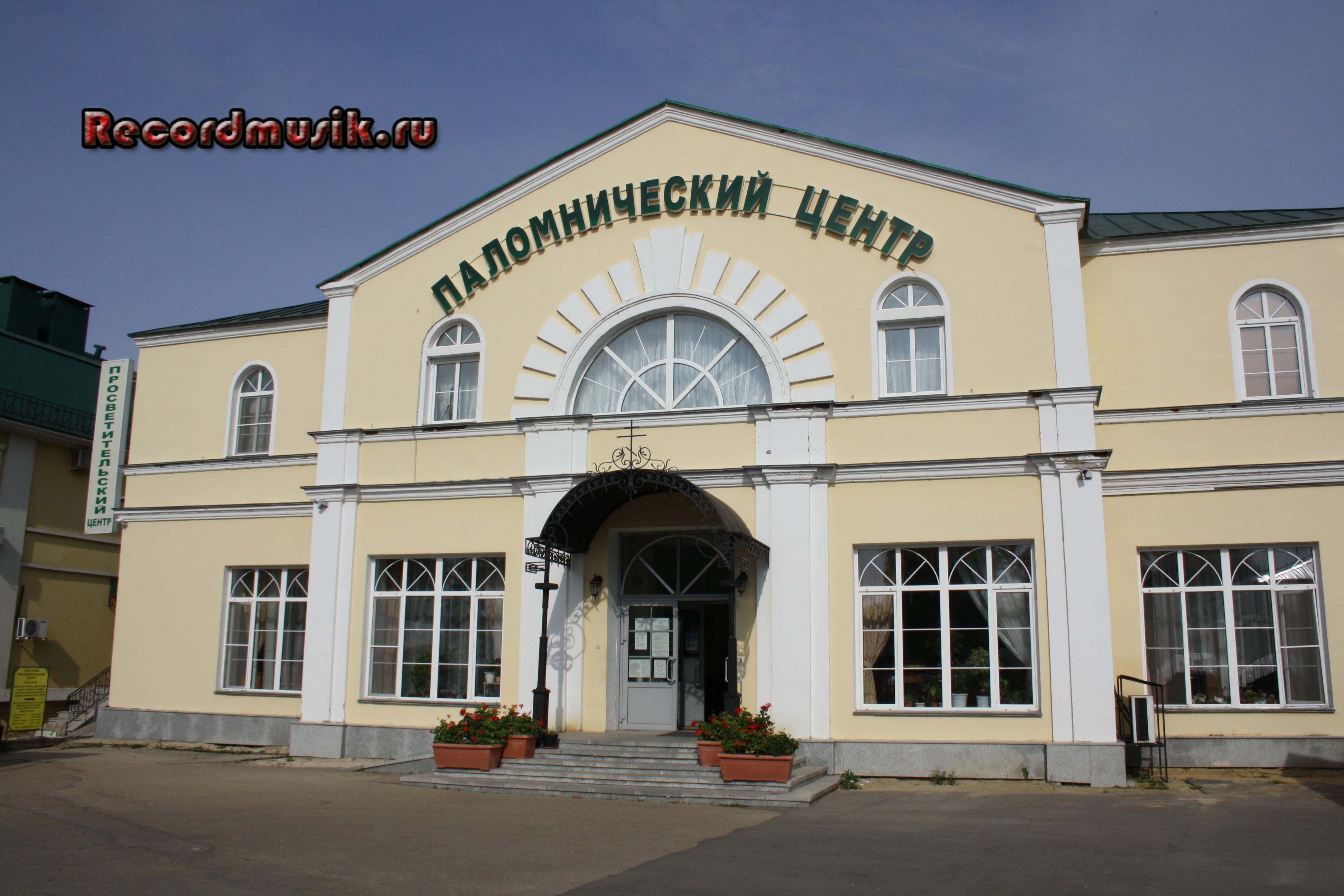 Мой отдых в Нижегородской области - паломнический центр