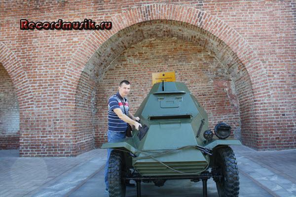 Мой отдых в нижегородской области - Кремль, бронеавтомобиль