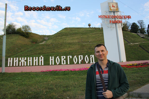 Мой отдых в нижегородской области - Нижний Новгород, Нижегородский район
