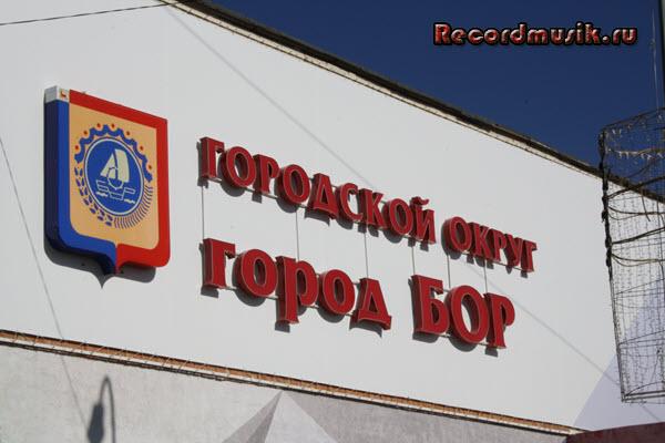Мой отдых в нижегородской области - Нижний Новгород, канатная дорога, город Бор
