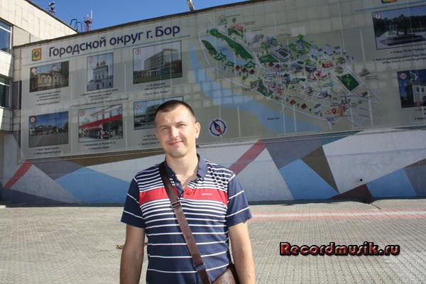 Мой отдых в нижегородской области - Нижний Новгород, канатная дорога, городской округ Бор