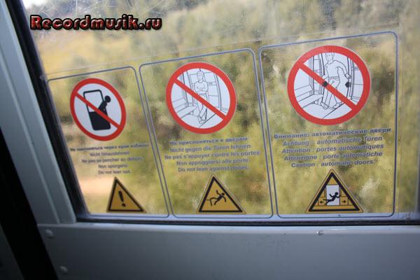 Мой отдых в нижегородской области - Нижний Новгород, канатная дорога, правила безопасности