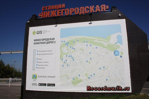 Мой отдых в нижегородской области - Нижний Новгород, канатная дорога, станция Нижегородская